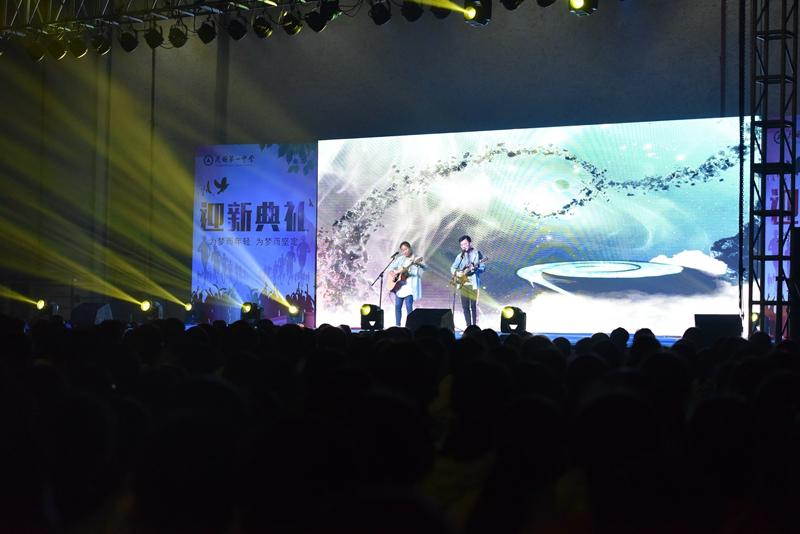 未来可期,我们是昆华中学生!——2021届迎新典礼